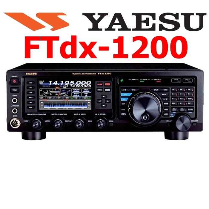 8 Band Sound EQ for radio FTDX-1200 FTDX-3000 FTDX-5000 FTDX-9000 FT-950 FT-2000
